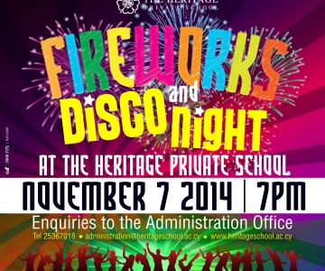 The Heritage Fireworks Promo Banner